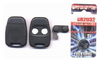 Land Rover Key Fob Repair Kit